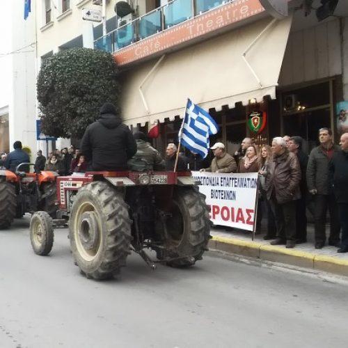 """Αγροτικός Σύλλογος  Βέροιας: """"Όλοι μαζί να αγωνιστούμε - Δηλώστε έγκαιρα συμμέτοχη για το συλλαλητήριο """""""