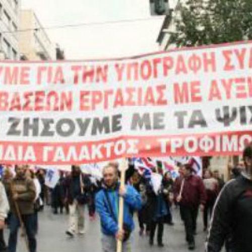 Κάλεσμα σε απεργία από το Σωματείο Διαλογής - Ψύξης Νάουσας
