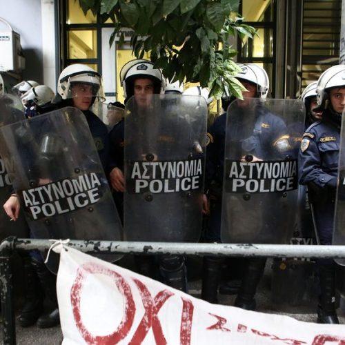 """Εργατικό Κέντρο Νάουσας: """"Καταδικάζουμε την τρομοκρατία και την καταστολή της κυβέρνησης"""""""