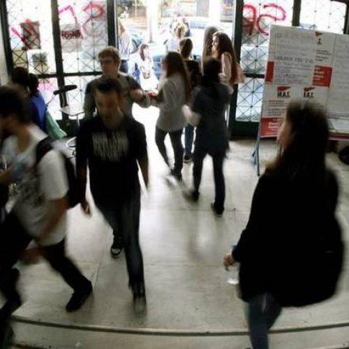 Μέχρι τις 23 Μαρτίου οι ηλεκτρονικές αιτήσεις για   μετεγγραφή  σε αδέλφια προπτυχιακούς φοιτητές