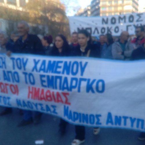 """Αγροτικός Σύλλογος Νάουσας """"Μαρίνος Αντύπας"""":  ΜΑΤ και δακρυγόνα αντι για διάλογο, η Κυβέρνηση"""
