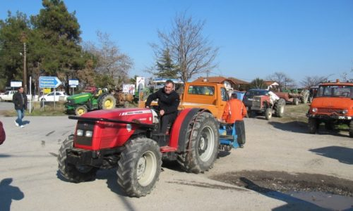 Κάλεσμα από τον  Αγροτικό Σύλλογο   Βέροιας  για το συλλαλητήριο στη Θεσσαλονίκη