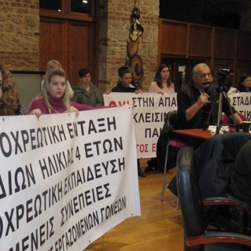Ψήφισμα συμπαράστασης του Δ.Σ. Βέροιας στα δίκαια αιτήματα των εργαζομένων των βρεφονηπιακών και παιδικών σταθμών
