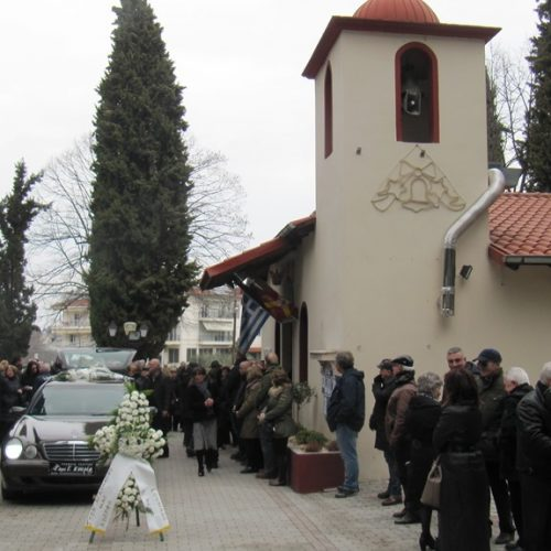Η Βέροια αποχαιρέτησε τον Αστέρη Κουκούδη σε κλίμα βαθιάς συγκίνησης