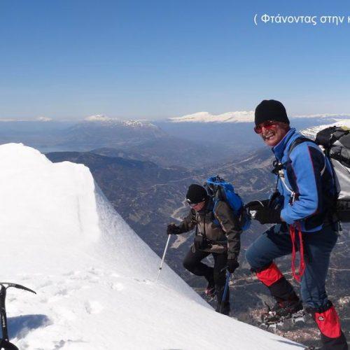 """Ορειβατική Ομάδα Βέροιας """"Τοτός"""":  «Το μεγαλείο της φύσης στα χιονισμένα ελληνικά  βουνά» (Α)"""
