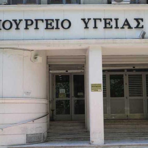 Εγκρίθηκε η προκήρυξη για την πρόσληψη 768 ειδικευμένων γιατρών