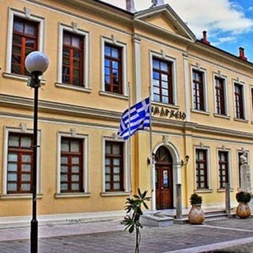 Ψήφισμα του  Δημοτικού Συμβούλιου Βέροιας για το Μακεδονικό