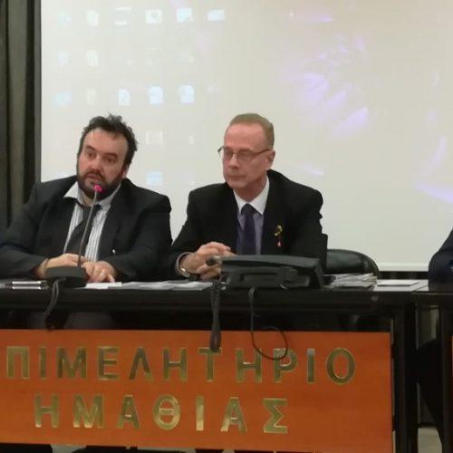 Διευρυμένη σύσκεψη στο Επιμελητήριο Ημαθίας, παρουσία εκπροσώπων του Μολβαδικού και του Ελληνοϊταλικού Επιμελητηρίου