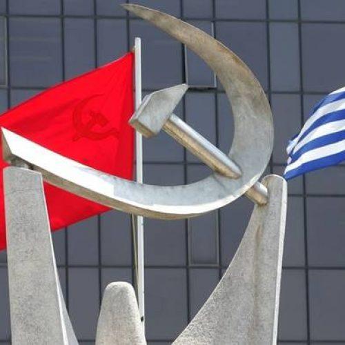 Σχόλιο του  ΚΚΕ  για την ευρωτουρκική  σύνοδο στη Βάρνα