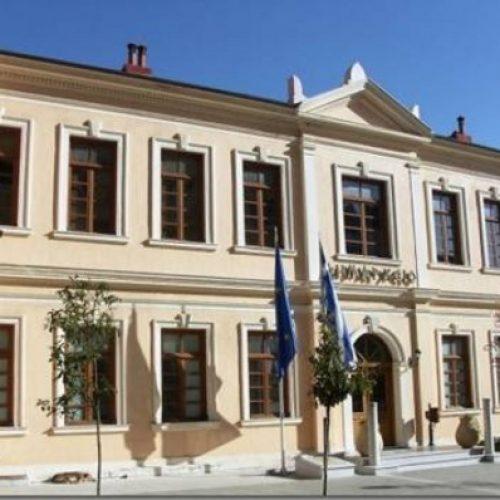 Απάντηση Δήμου Βέροιας σε ανακοίνωση της ΠΑΕ ΒΕΡΟΙΑ