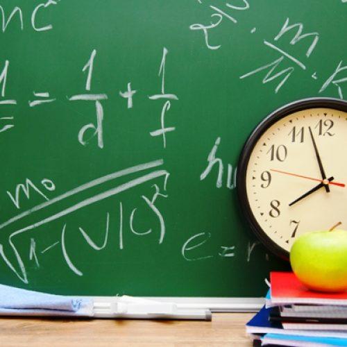Το Παράρτημα Ημαθίας της  ΕΜΕ βραβεύει τους μαθητές που διακρίθηκαν σε Μαθηματικούς Διαγωνισμούς - Τα ονόματα