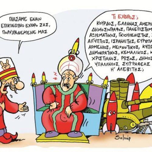 """""""Η Τουρκία παίζει επικίνδυνα με την ελληνική αδυναμία - Βλέπει κατάρρευση και επιτίθεται"""" γράφει ο Δημήτρης Μηλάκας"""