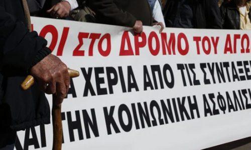 """Σωματείο Συνταξιούχων ΙΚΑ Νάουσας: """"Η ανάπτυξή τους μας τσακίζει"""""""