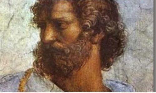 """Πανελλήνια Μαθητική Διημερίδα για τον Αριστοτέλη  """"Ο Αριστοτέλης στο σχολείο του σήμερα"""""""