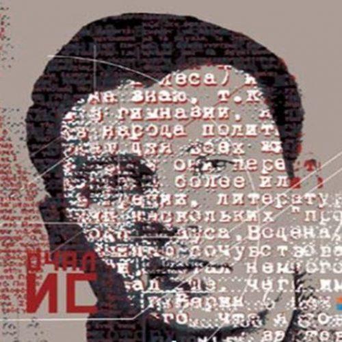 """""""Μάρκος Μαρκοβίτης"""" γράφει ο Σάββας Γαβριηλίδης"""