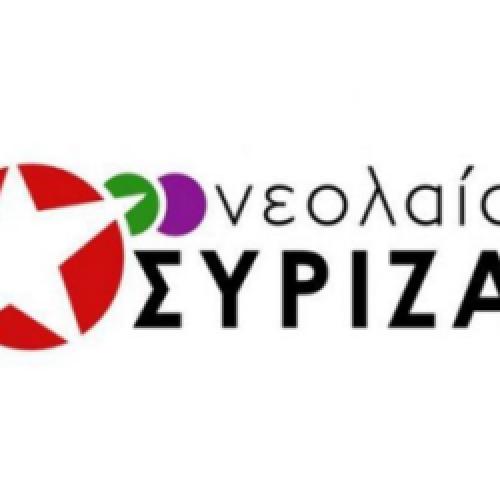 Η Νεολαία του ΣΥΡΙΖΑ για το σχέδιο νόμου που αφορά ζητήματα αναδοχής και  υιοθεσίας