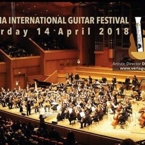 Διακεκριμένοι σολίστ στο 13ο Διεθνές Φεστιβάλ Κιθάρας Βέροιας