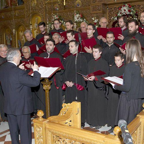 Τα νέα Διοικητικά όργανα του Συλλόγου Ιεροψαλτών της Μητρόπολης