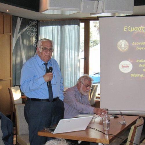 """Ο Διονύσης Σιμόπουλος στη Βέροια. Ο  διακεκριμένος αστροφυσικός, ο συναρπαστικός ομιλητής και το βιβλίο του """"Είμαστε αστρόσκονη"""""""