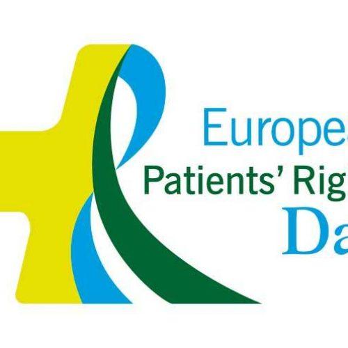 Ευρωπαϊκή Ημέρα για τα Δικαιώματα του Ασθενή - 18 Απριλίου 2018