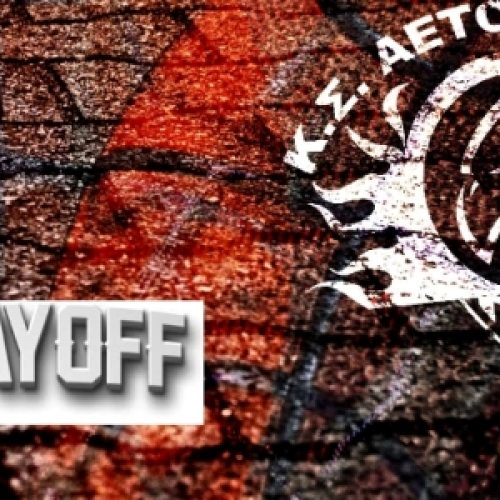 Μπάσκετ: Ανακοίνωση των Αετών Βέροιας για τον πρώτο αγώνα των play off