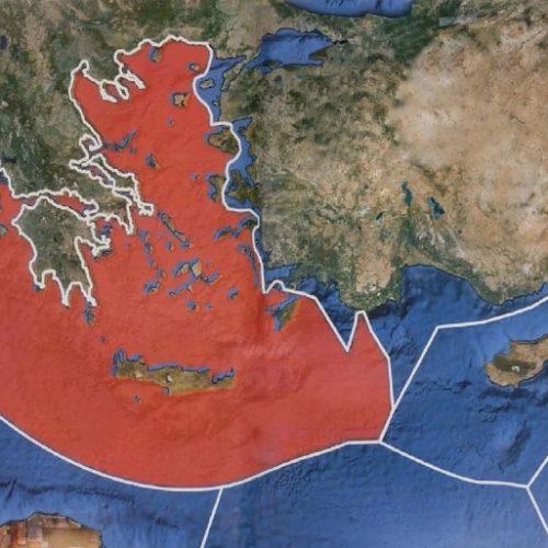 Κοινή ανακοίνωση των ΚΚ  Ελλάδας και   Τουρκίας
