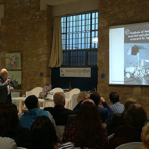 Το Παράρτημα Ημαθίας της ΕΜΕ για την εκδήλωση των 100 χρόνων ενεργής επιστημονικής δράσης
