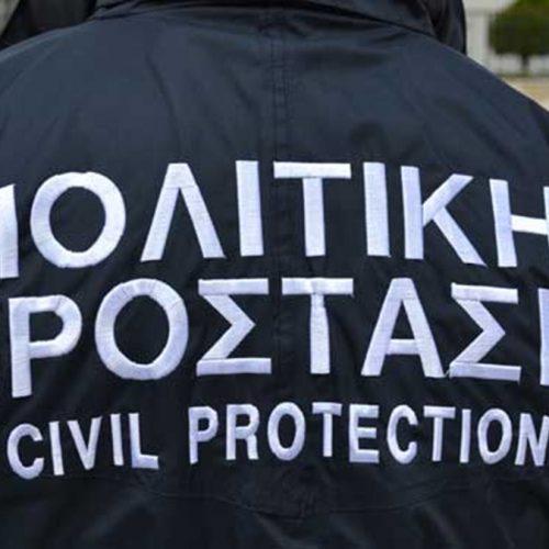 Το  Συντονιστικό Τοπικό Όργανο Πολιτικής Προστασίας του Δήμου Βέροιας