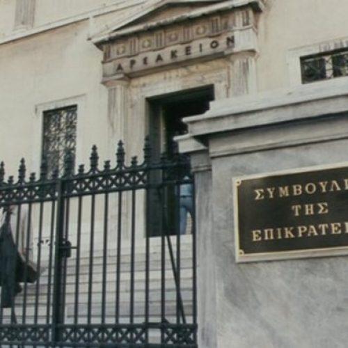 Το Συμβούλιο Επικρατείας έκρινε  αντισυνταγματικές   διατάξεις του νόμου Κατρούγκαλου