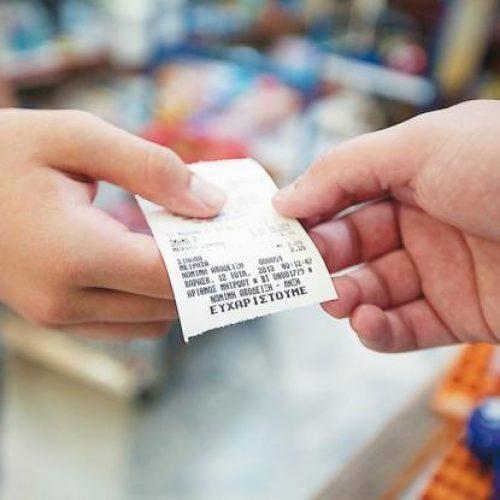 Φορο-παγίδα με χάρτινες αποδείξεις για πάνω από 1 εκατ. πολίτες