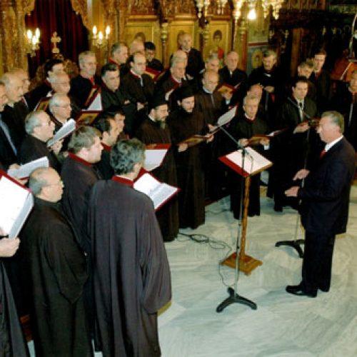 Γενική Συνέλευση του Συλλόγου Ιεροψαλτών της Μητρόπολης