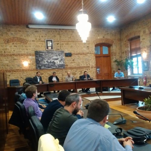 """Πραγματοποιήθηκε σύσκεψη με πρωτοβουλία του Δήμου Βέροιας για τη βέλτιστη εφαρμογή της Δράσης """"κομφούζιο"""""""