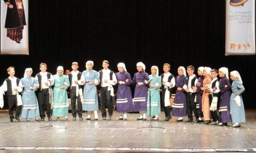 Λύκειο Ελληνίδων Βέροιας - 4ο Παιδικό Φεστιβάλ Παραδοσιακών Χορών