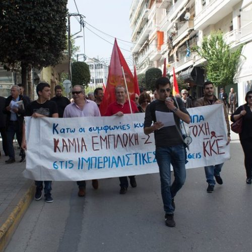 Από την κινητοποίηση του ΚΚΕ στη Βέροια ενάντια στην ιμπεριαλιστική επέμβαση στην Συρία