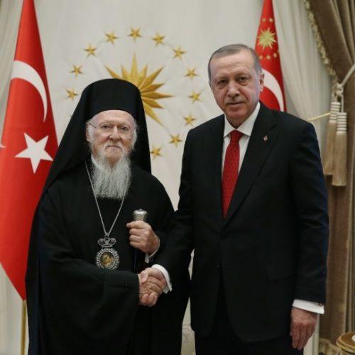 Συνάντηση του Πατριάρχη Βαρθολομαίου με τον   Ερντογάν