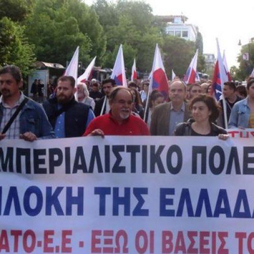 Αντιιμπεριαλιστικό συλλαλητήριο του Εργατικού Κέντρου Νάουσας, Παρασκευή 20 Απριλίου
