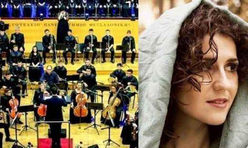 Η ΣΟΝΕ στο Μέγαρο Μουσικής Θεσσαλονίκης - Φιλανθρωπική Συναυλία για τα παιδιά με Αναπηρία