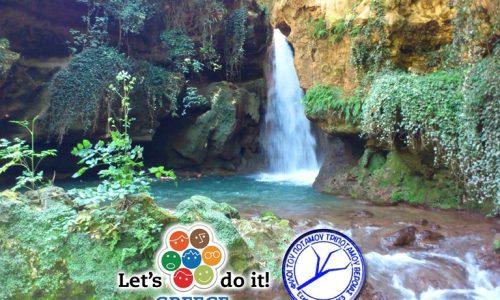 Εθελοντική δράση Καθαρισμού του ποταμού Τριπόταμου της Βέροιας