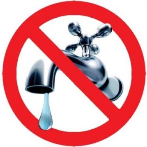 Διακοπή νερού σε Καλλιθέα και Τσερμένι  στη Βέροια