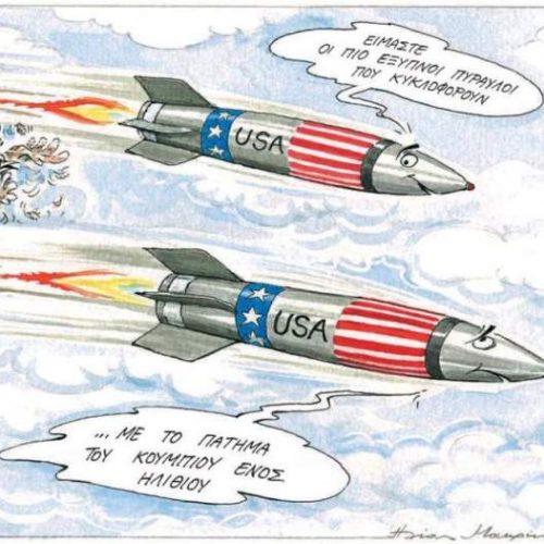 """Οι γελοιογράφοι σχολιάζουν: """"Οι... έξυπνοι πύραυλοι"""" -  Ηλίας Μακρής"""