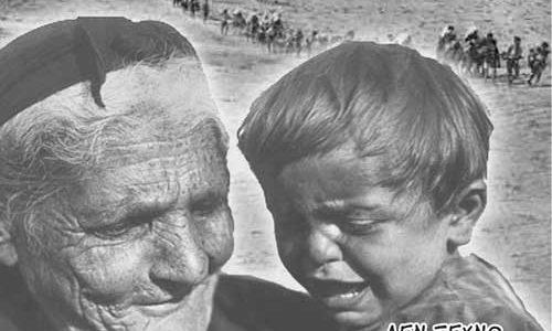 """Πολιτιστικός Σύλλογος Βεργίνας """"Αιγές"""":     Ημέρα μνήμης για την γενοκτονία των Ελλήνων του Πόντου"""