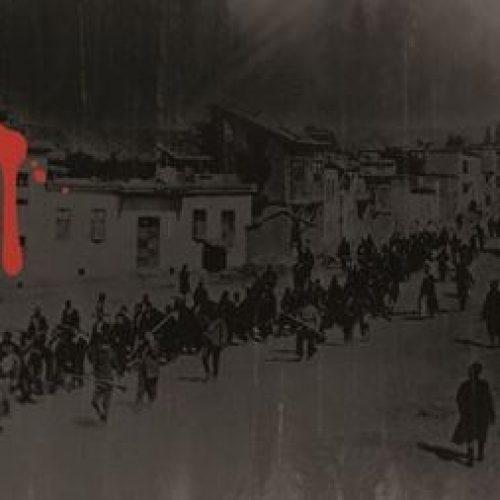 Εύξεινος Λέσχη  Νάουσας:     Οι Εκδηλώσεις Μνήμης Γενοκτονίας των Ελλήνων του Πόντου