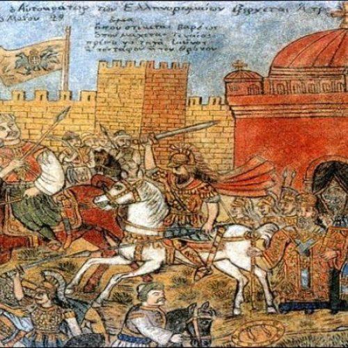 """""""Εάλω η Πόλις – Πάρθεν η Ρωμανία"""" γράφει ο Ηλίας Γιαννακόπουλος"""