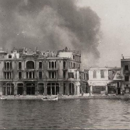 100 χρόνια από την πυρκαγιά που κατέστρεψε και μεταμόρφωσε τη Θεσσαλονίκη