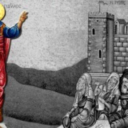 """ΚΔ΄ Παύλεια:""""ΠΑΥΛΟΣ, ο της Βεροίας Απόστολος"""" - Καλλιτεχνική Έναρξη των ΚΔ΄ ΠΑΥΛΕΙΩΝ"""