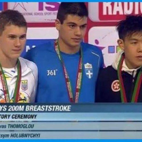 Χρυσό μετάλλιο στην Παγκόσμια Γυμνασιάδα του Μαρόκου  ο μαθητής του    4ου ΓΕΛ Βέροιας Σάββας Θώμογλου