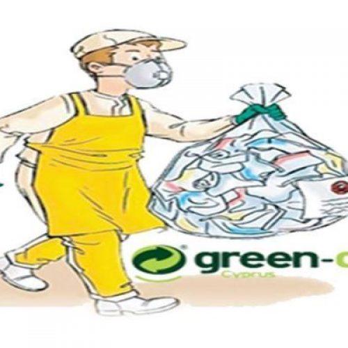1η συλλογή των κενών συσκευασιών φυτοπροστατευτικών προϊόντων για το 2018 στο Δήμο Βέροιας