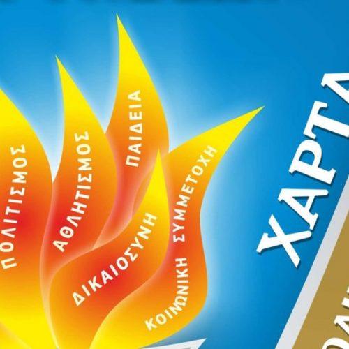 """""""Η Χάρτα του Συλλόγου Ελλήνων Ολυμπιονικών για την πρωτογενή πρόληψη κατά των ναρκωτικών"""" γράφει ο    Ηλίας Μιχαλαρέας"""
