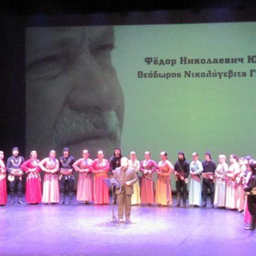 Ο δικός μας Θόδωρος Γιουρτσίχιν - Γραμματικόπουλος, ο  πόντιος κοσμοναύτης, τιμήθηκε στη Θεσσαλονίκη