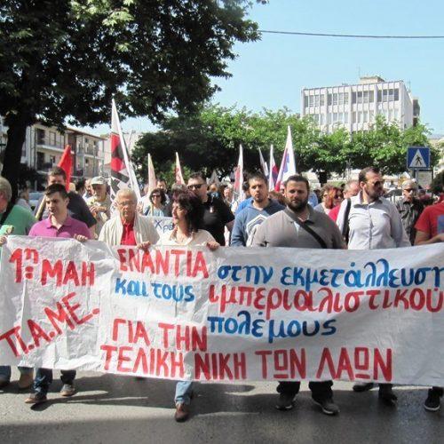 Με παλμό η πρωτομαγιάτικη συγκέντρωση και πορεία του ΠΑΜΕ στη Βέροια